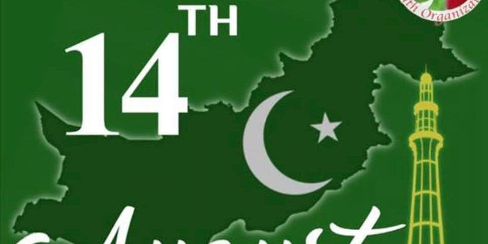 Pakistan Independence Day Celebration 2019 – Pakistani American
